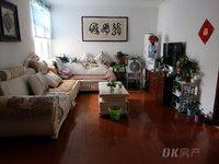 出售 鑫福家园 复试房一套 155平 5室2厅2卫 满2年 精装修 57.6万