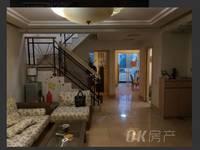 出售珍珠西苑4室2厅2卫154平米88万住宅