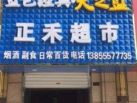 出租绿地臻城158.82平米3850元/月商铺