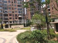 钟鼎悦城一手现房 7层电梯花园洋房 均价1.1万 房源可选比开发商便宜