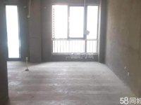 秀山湖一号纯毛坯现房,南北双阳台,房东低于市场价急售。楼层采光无忧。七中学区