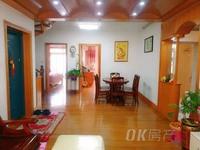 出售盛族家园4室2厅2卫136.79平米68万住宅