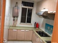 出租东城花园3室2厅1卫130平米550元/月住宅