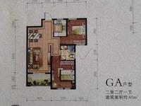 出售伟星蓝山2室2厅1卫83平米78万住宅