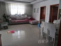 出售丹阳镇河东新村小区3室2厅1卫50万住宅