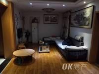 出售金瑞小区7室2厅2卫169平米62万住宅