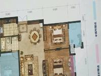 奥体对面领秀国际86平3室毛坯房急售只要55.8万低于市场价