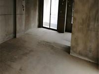 急售朝晖豪庭4室两厅,户型好,新空毛坯,临近雨山实验小学和中学