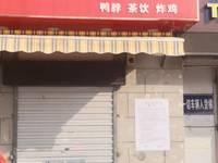 出租天泽水岸6.5平米800元/月商铺