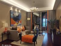 朗诗熙华府 售楼部内部特价 品质豪宅 房源真实 低于售楼部