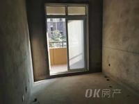 西塘名苑 毛坯 2楼 性价比超高 两室 临近中丞 碧桂园 豪宅附近