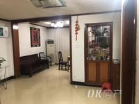 出售宁芜村3室1厅2卫98平米中等装修拎包即可入住房