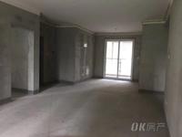 南塘嘉苑 新空毛坯 4楼 3室 婚房住家首选