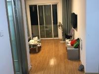 出租花和佳苑2室1厅1卫500元/月住宅 合租