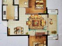 万家花园2室1厅1卫毛坯 好楼层 采光无敌