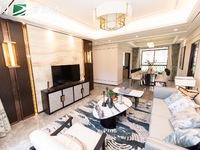 奥园誉湖湾 均价7500 市中心高层观景楼层 团购抢房 投资 自住首选