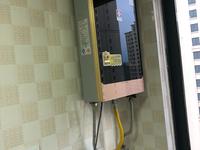 和泰公寓,民用水电,稀缺朝南户型,采秣七中学区