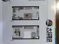大台北复式公寓 挑高5.2 隔两层 民用水电均价7500 随时看房 转一手合同
