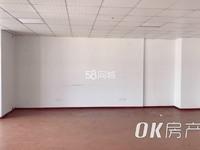 出售伟星时代中心90平米67万写字楼