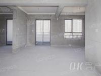 低价急售东方城九龙湾毛坯大三房赠送三个阳台低于市场价买到就是赚到欲购从速非诚勿扰