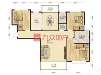 万达中央华城 中高层 深业四小学区 房东诚意出售 看房有钥匙 性价比高