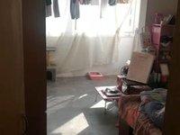 金瑞新城三村毛坯4楼,诚心低价出售,方便看房。