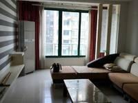 出售康嘉花园3室2厅2卫134平米115万住宅