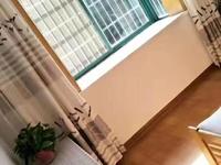 国际华城2楼好房出售满2年性价非常好价格实惠业主诚心售看房便利