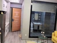 出租伟星时代中心铂金公寓1室1厅1卫住宅