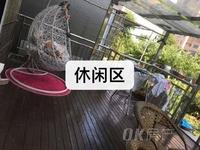 秀山文苑 一楼带院子 阳光房40平 中央空调 全屋地暖 急售 一口价
