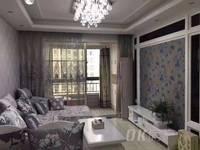 伟星蓝山 精装修婚房,中间楼层,家具家电齐全,诚心低价出售,拎包即可入住。