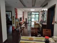西湖花园 多层2楼 精装三室两厅两卫 公摊小 得房率高 税少 近高铁站