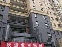 安粮二期新空毛坯现房,赠送近20平,诚心低价出售,钥匙在手方便看房,城东学区。