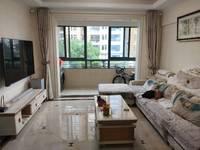 朝辉首府 精 装 三室 南北双阳台 赠 送面积平台 户型漂亮