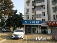 出售金星新村90平米100万商铺
