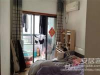 东方城二期精装修大三室,家具家电齐全,诚心低价出售,方便随时看房,拎包即可入住。