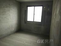 东湖瑞景 大三房朝南 房东急卖 满两年小区最低价