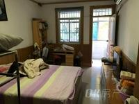 新岗二村 七中学区房 价格可谈 还有更多优质房源 可来电咨询