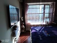 恒大御景湾 小区中间 中间9楼 阳光充足 精装修 满二年
