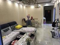 急 售 东方城四期九龙湾 满两年 婚房装修 中上楼层 采光好