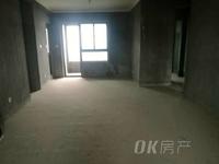 东方明珠六村 毛坯 中间楼层 还有更多优质房源请来电咨询