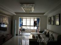 东方明珠六村 花园洋房 还有更多优质房源请来电咨询