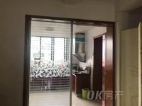 康嘉花园 刚精装好 3室改2室 11 12楼一起买200W 还有更多优质房源