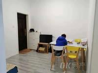 人民新村2室,全新装修,学区房,家具家电全丢