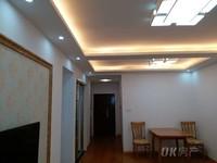 东方城九龙湾全新精装两室,全天采光无遮挡,家具家电齐全,拎包即可入住。