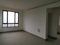 伟星蓝山132平方大四室毛坯房满两年急售只要95万先到先得