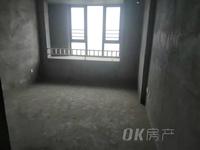 深业华府 黄金楼层25楼 满2年 2室 独家有钥匙看房 性价比高