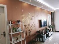 朝辉豪庭 大品牌开发商 两室精装 中间楼层 采光完美 满两年 房主缺钱急卖