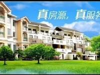 东方明珠三村 20万精装修 家电家具全送 采光无遮挡二中學区