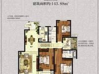 钟鼎悦城 3室2厅2卫1花园 143平方米